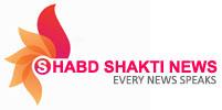 Shabd Shakti News
