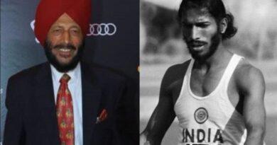 भारत के महान धावक 'उड़न सिख'  के नाम से विख्यात  मिल्खा सिंह का निधन रविवार को पत्नी की भी कोरोना से हुई थी मौत